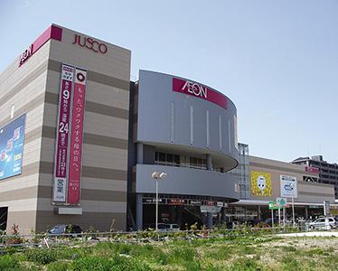 イオン宇品ショッピングセンター