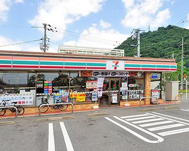 サンクス広島丹那町店