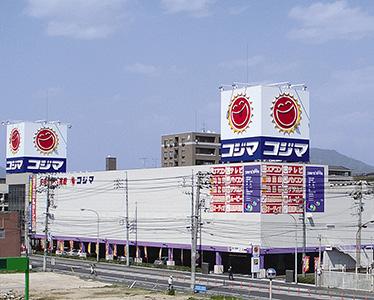 コジマ電気NEW宇品店