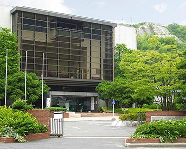 南区スポーツセンター